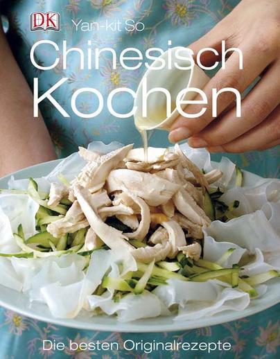 Kochbuch kochmonster deutschlands erstes kochportal for Chinesisch kochen